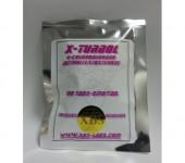 Turbol XBS (100 tab)